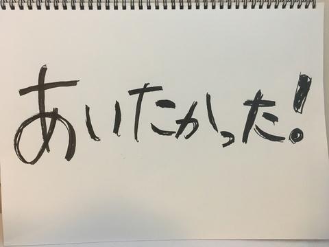 IMG_8401 2.JPG