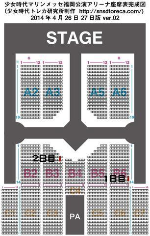 1404福岡座席最終Hira位置.jpg