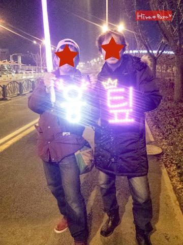 2015-01-03 18.39.32.jpg