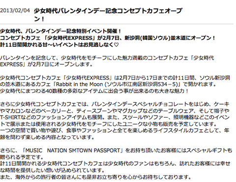 スクリーンショット 2013-02-07 21.03.51.png