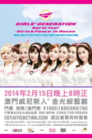 GG_Poster-01.jpg