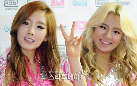 News Pictorial\Star Today\image_readtop_2013_448815_1370759417943002.jpg