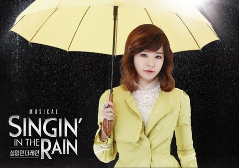 Sunny_Singing_The_Rain_Musical_Picture_2014_04_2.jpg